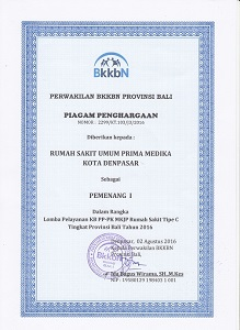 Piagam BKKBN Juara I KB PP-PK MKJP Bali 2016